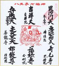 H24shikishi