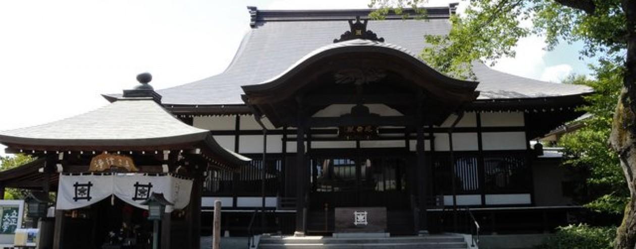 日蓮宗 本立寺